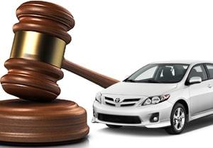Продажа кредитного авто на аукционе