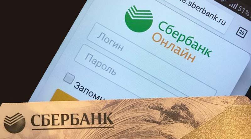 Как активировать карту Сбербанка: онлайн, через банкомат и телефон