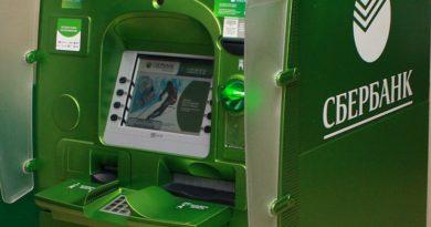Мошенничество с банкоматами: использование уязвимости банкомата