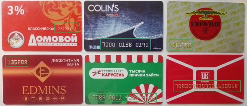 Эмбоссирование пластиковых карт