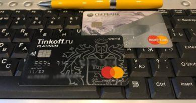 Сколько идут деньги с Тинькофф на Сбербанк: срок перевода на карту