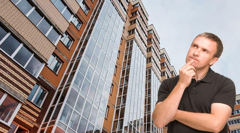 Стоит ли брать ипотеку в 2019 году: выгодно это или нет?