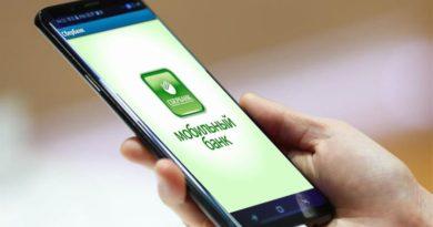 Не приходят СМС от Сбербанка: мобильный банк и Сбербанк Онлайн