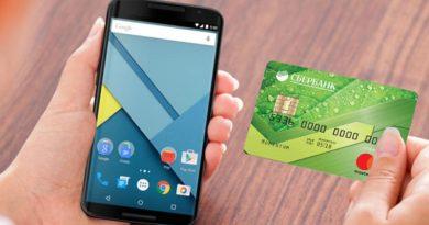 Перевод денег с телефона на карту Сбербанка: доступные способы