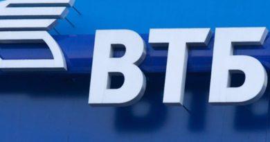 Рейтинг надежности банка ВТБ