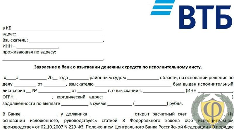 Банк втб юридический адрес в москве
