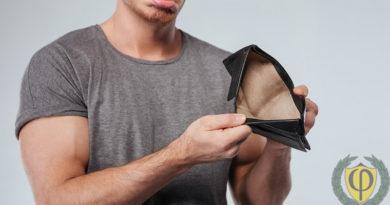 Нечем платить кредит банку: что делать, советы и рекомендации.