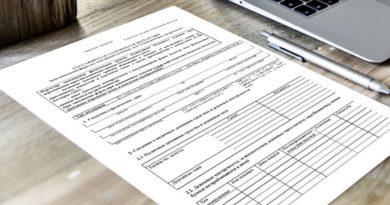 Заполнение таможенной декларации 2019: образец и инструкция.
