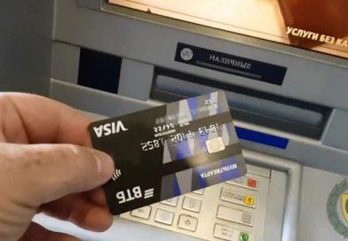Лимит снятия наличных в ВТБ: с карты через банкомат в сутки