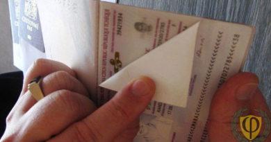 Подделка документов: ответственность и наказание по статье УК РФ