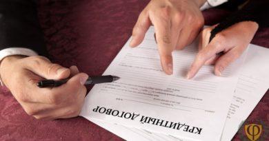 Кредит после смерти заемщика: кто платит, если умер родственник