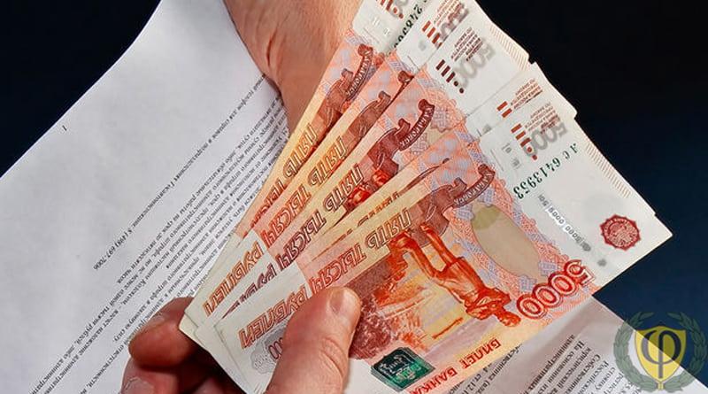 Нецелевое использование бюджетных средств: статьи КоАП и УК РФ