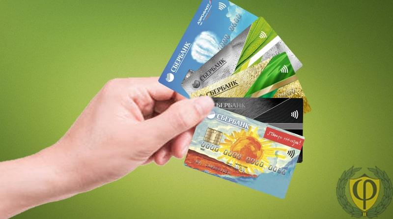 Перевод с кредитной карты Сбербанка на дебетовую карту Сбербанка