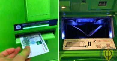 Наличные с кредитной карты Сбербанка: условия и процент снятия.