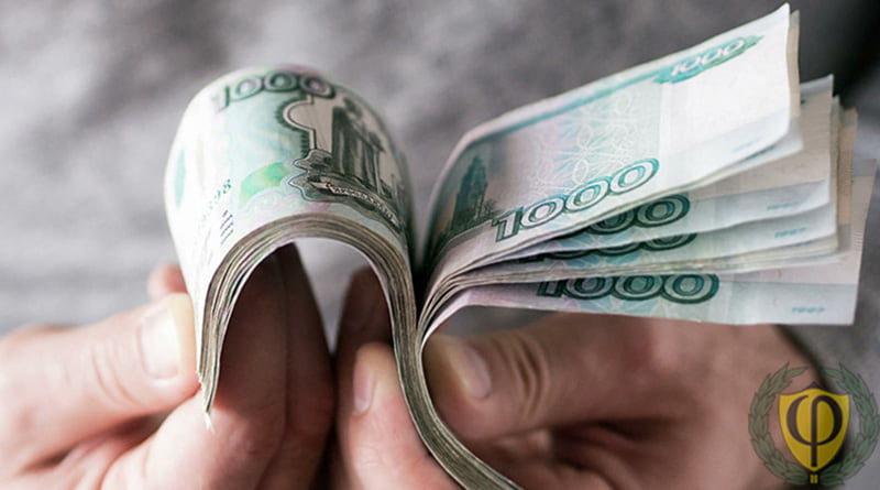 Деньги под расписку в краснодаре от частного