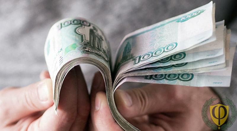взять кредит онлайн срочно на карту pliskov