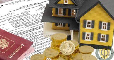 Имущественный вычет при покупке квартиры: как получить, документы