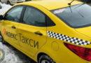 Самозанятый в такси Яндекс: как стать, плюсы и минусы работы