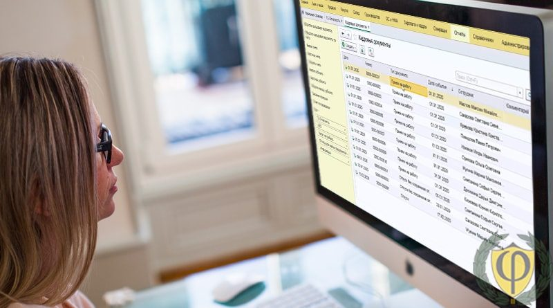 СЗВ-ТД в 1С 8.3 бухгалтерия: заполнение и формирование отчета
