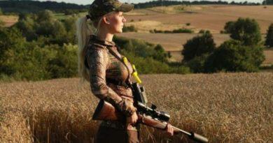 Налог на охоту в этом году: размер и порядок уплаты