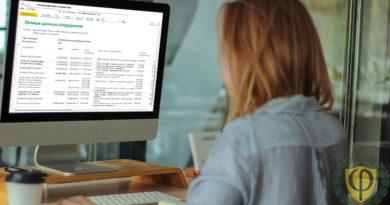 Внести изменения в электронную трудовую книжку формой СЗВ-ТД