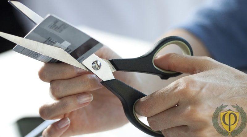 Списать долги по кредитам законно для физических лиц