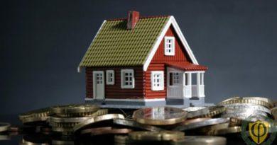 Что такое залог при съеме квартиры, ее покупке в ипотеку и кредите.