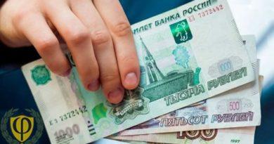 Коронавирус через наличные деньги: передается ли или нет?