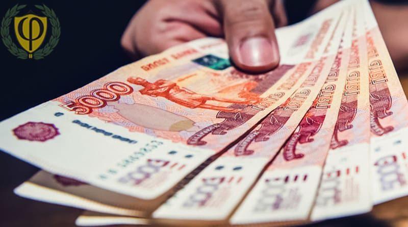Кредит наличными без справок о доходах и поручителей онлайн