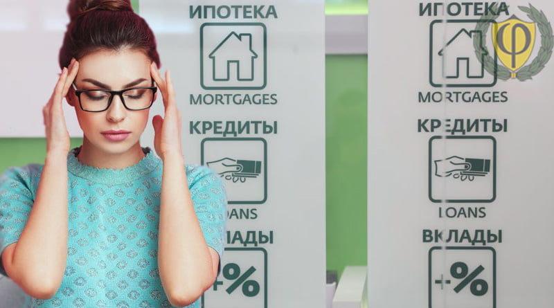 Налог на проценты по вкладам физических лиц свыше 1 млн рублей