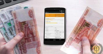 Займ 50000 рублей срочно на карту онлайн на год без отказа.