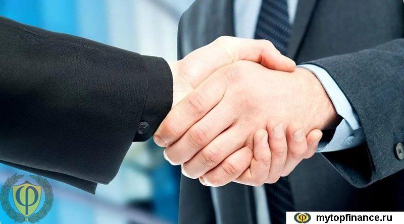 Государственная поддержка малого бизнеса 2020 программа развития