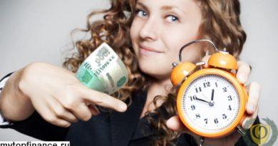 Повременная оплата труда: когда применяется и от чего зависит?