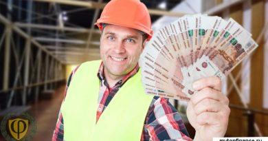 Сдельная система оплаты труда: что это, как определить расценки?