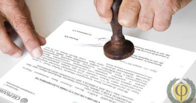 Справка о задолженности по кредиту: Сбербанк, ВТБ, Тинькофф