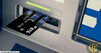 Как активировать карту ВТБ: через интернет, банкомат, по телефону