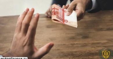 Кредит без первоначального взноса на жилье: можно ли оформить?
