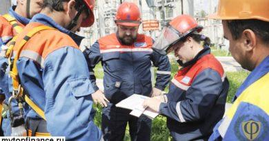 Изменения в охране труда: новые правила работы специалиста.
