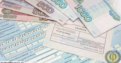 Оплата больничного после сокращения работника в течение месяца