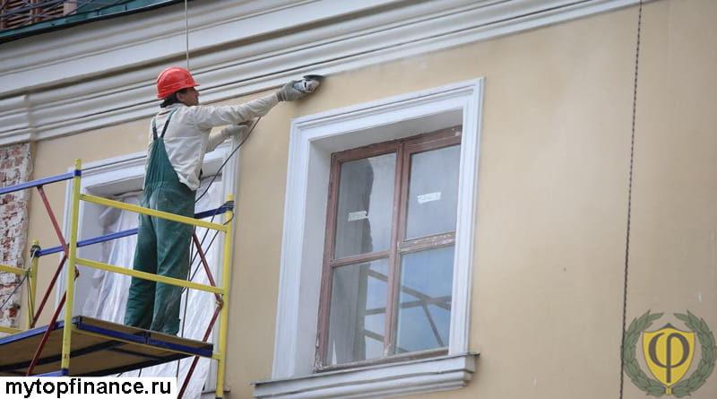 Взнос на капитальный ремонт многоквартирных домов для новостроек