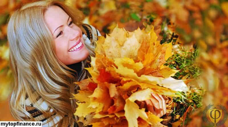 Вклад встречай осень в Сбербанке: условия, проценты, сроки