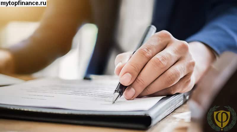 Договор между ИП и физическим лицом на оказание услуг и аренду