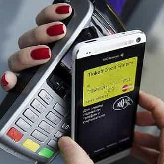 Бесконтактная оплата без банковской карты с помощью телефона