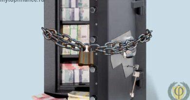 Банк заблокировал счет: почему и что делать ИП или ООО?